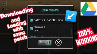 Solution of Patch Downloading and loading process | 100% working | Himanshu kapse |