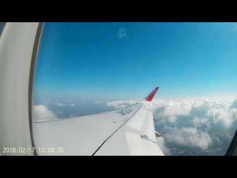2018 0217 095134 181 NARITA to OSAKA by Jetstar Air Line