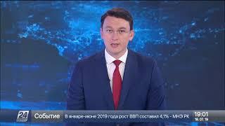 Президент көмекшісі Қ.Тоқаевтың жарлығына қатысты пікір білдірді