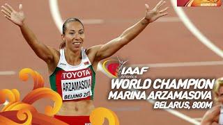 Marina Arzamasova - Athletics World Champion