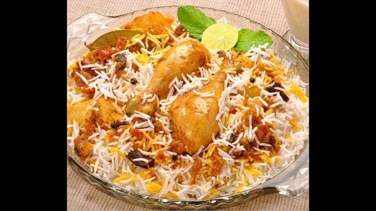 How To Make Chicken Biryani At Home  Simple & Easy