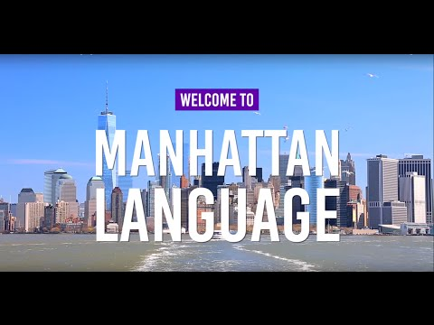 Welcome to Manhattan Language!