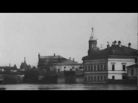 Наводнение в Москве. Кинохроника. 1908 год.