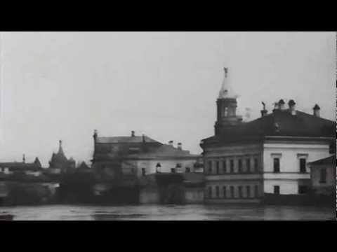 фото 1913 москва