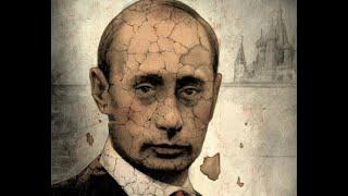 Реакция на смерть Путина Сергея Юрьевича Белякова Наша Russia