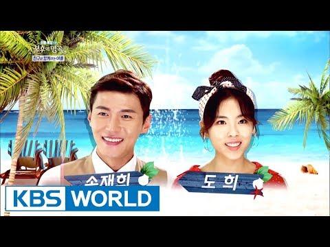 Song Jaehee & Dohee - An Encounter by Chance | 어쩌다 마주친 그대 - 송재희 & 도희 [Immortal Songs 2 / 2017.08.05]