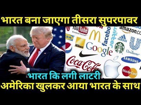 US Companies Manufacturing Plants Coming India From China