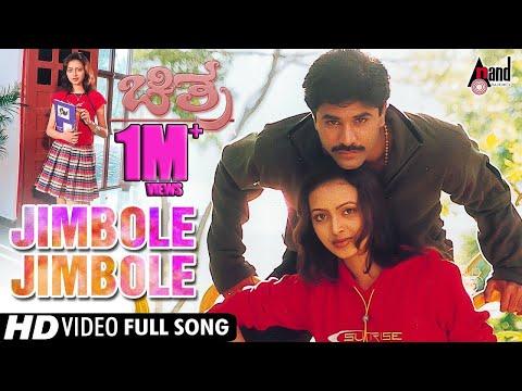 Chitra | Jimbole Jimbole | Prasad | Rekha Vedavyas | GuruKiran | Kannada Video
