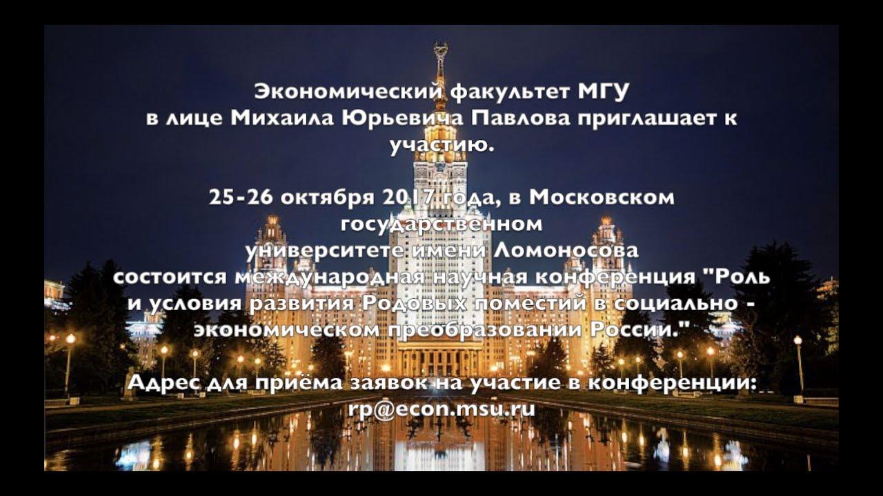 В 1998 году московский дом книги москвы вошел в состав предприятия. Историческая, медицинская, букинистическая литература, книги по маркетингу.