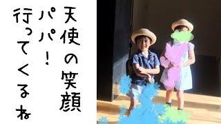 幼稚園楽しいみたいで良かったね^^ 市川海老蔵 勸玄(かんげん)くん 麗...