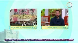 8 الصبح - رد الكابتن محمد عبدالله على