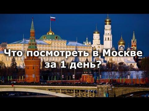 места в москве где можно свободно познакомиться