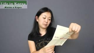 видео Варианты оплаты счетов