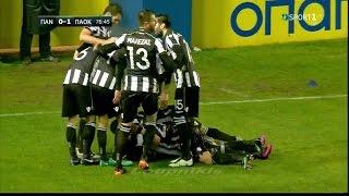 Παναιτωλικός - ΠΑΟΚ 0-2 Στιγμιότυπα Κύπελλο Ελλάδας Φάση των