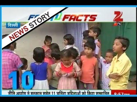 Niti Ayog felicitates 10 year old girl who runs library in slum area