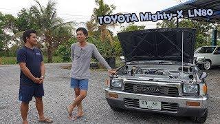 ทีเด็ดอู่-gm-service-toyota-4ขอ-mighty-x-ln80-เนียนจัดเลยคันนี้-รถซิ่งไทยแลนด์