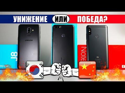 Бюджетное МОЧИЛОВО! Samsung