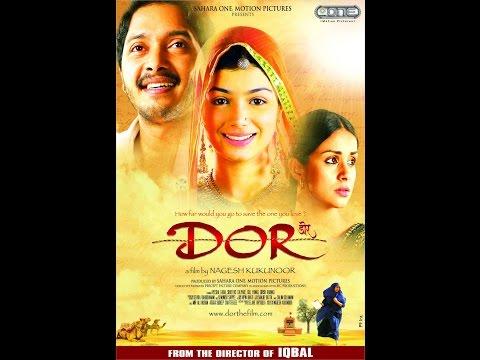 Dor 2006 Film Official(HD) | Shreyas Talpade, Ayesha Takia (Eng Sub)