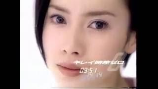 中谷美紀 KOSE Rutina 時差ゼロ編.