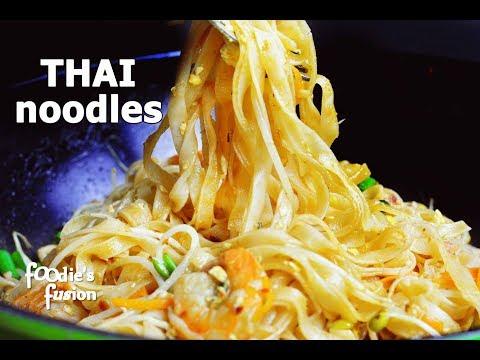 পৃথিবীর সবচেয়ে বিখ্যাত থাই নুডলস তৈরির সহজ রেসিপি | BEST Pad Thai Noodle Recipe -Thai Noodles Bangla