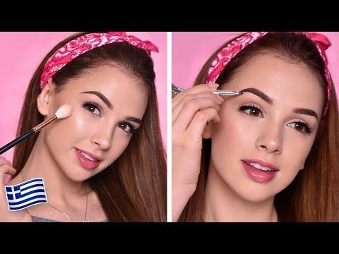 Everyday Makeup Tutorial   One Brand Tutorial   Benefit Cosmetics Greece