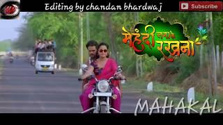 Mehandi laga ke rakhna bhojpuri movie sayri