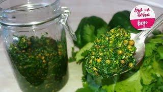 Зеленая Приправа - приготовьте, пока еще есть зелень!