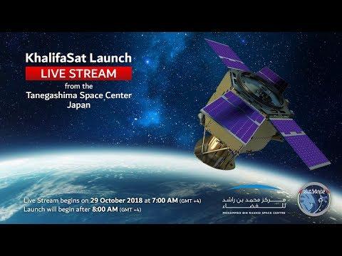 KhalifaSat Launch - Live from Tanegashima Space Center, Japan