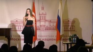 Творческая встреча с Александрой Никифоровой
