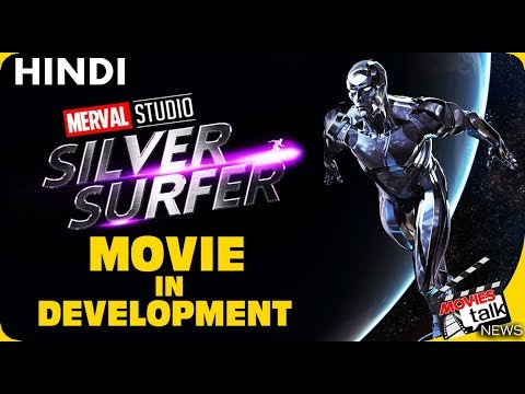 Silver Surfer In MCU Film [Explained In Hindi]