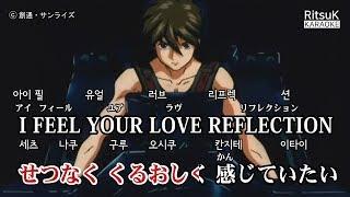 RitsuK KARAOKE - [ WHITE REFLECTION/TWO-MIX ] [KY금영그룹_ No_Serv...