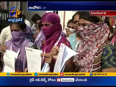 Madwic Software Solution fraud | Vijayawada | Students Protest