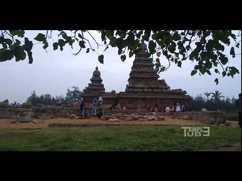 mahabalipuram dating