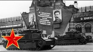 Несокрушимая и легендарная - Песни военных лет - Лучшие фото - Над страною шумят как знамена
