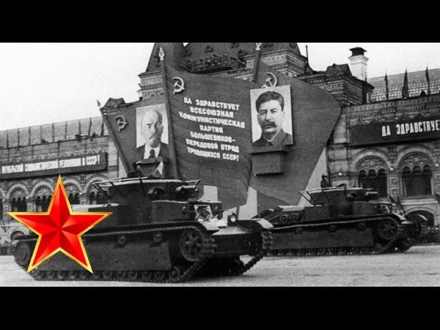 Несокрушимая и легендарная – Песни военных лет – Лучшие фото – Над страною шумят как знамена