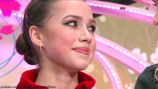 Alina Zagitova World Champs 2019 SP 1 82 08 G