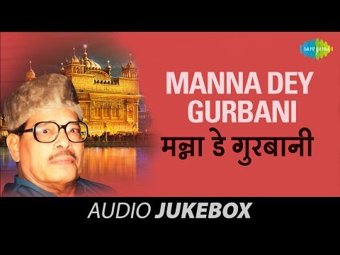 Manna Dey Gurbani | Bissar Gayi Sab Tat Parayi | Punjabi Songs Audio Jukebox | Manna Dey Songs