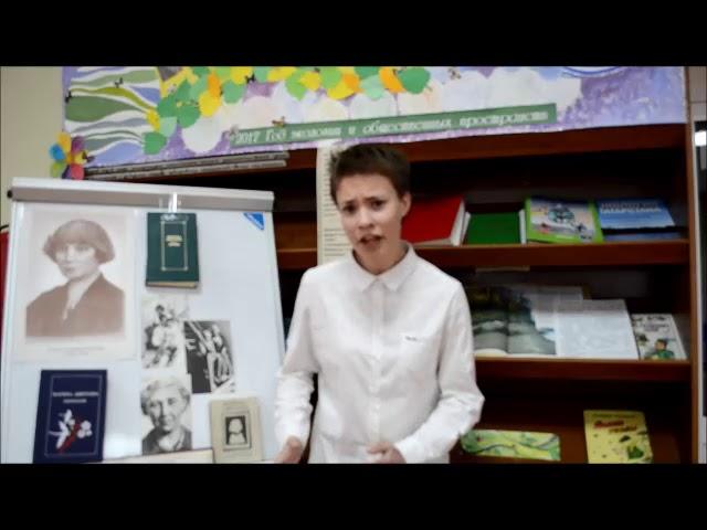 Изображение предпросмотра прочтения – МарияСтепанова читает произведение «Я не танцую, без моей вины» М.И.Цветаевой