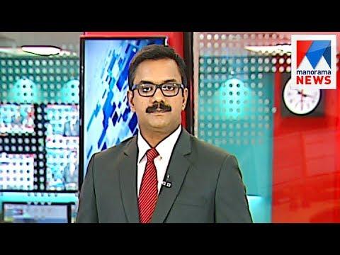 പത്തു മണി വാർത്ത | 10 A M News | News Anchor - Priji Joseph | July 19, 2017 | Manorama News