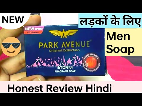 Park Avenue Soap storm review hindi | Click Review.