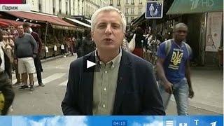 В Париже африканец с Украинским тризубом на футболке испортил сюжет журналисту Первого канала.