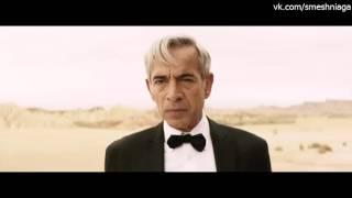 Анаклет: Секретный агент / 2015 трейлер