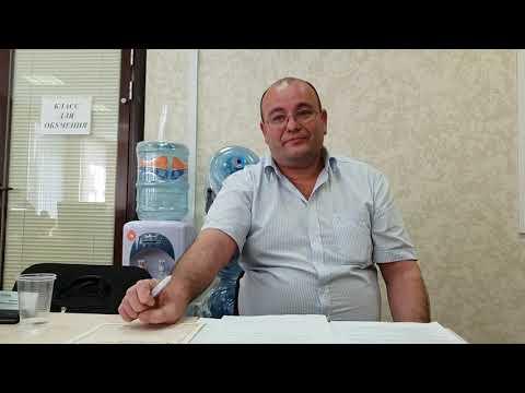 Сертификат на Земельный капитал в Санкт Петербурге