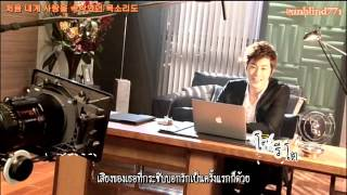 [Karaoke][Thaisub] TVXQ How are You