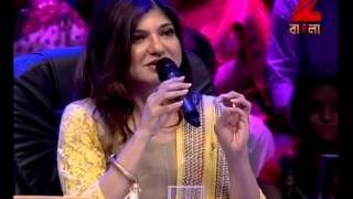 Sa Re Ga Ma Pa Gane Gane Tomar Mone - August 21, 2014 - Pooja