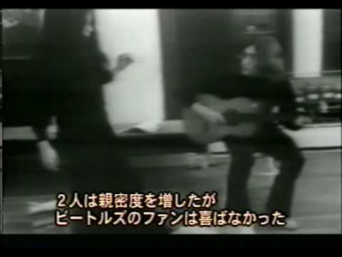 The Real Yoko Ono (Part 2 of 6) 素顔のジョン&ヨーコ