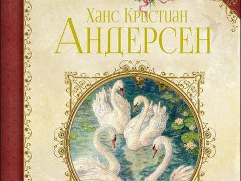 Отзыв на книгу Владимир Сутеев: Сказки