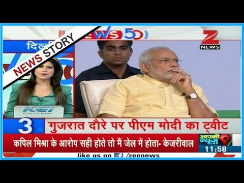 PM Modi on tour of Gujarat for two days