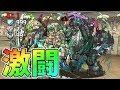 【パズドラ】激闘!6月のチャレダンLv9に大苦戦【新しげパズ#120】