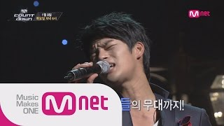 2015 NewYear Special! Saving M COUNTDOWN Ep.407 Teaser